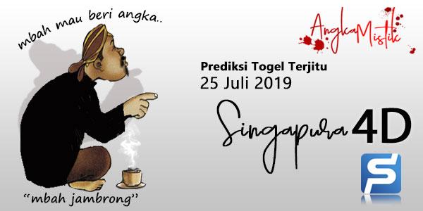 Prediksi Togel Singapura Mbah Jambrong 25 Juli 2019