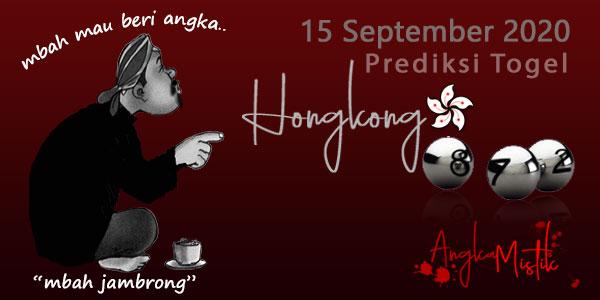 Prediksi Togel Hongkong Mbah Jambrong 15 Sep 2020