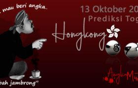 Prediksi Togel Hongkong Mbah Jambrong 13 Oktober 2020