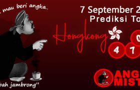 Prediksi-Togel-HK-Mbah-Jambrong-7-Sep-2021