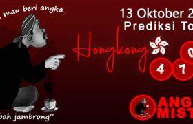 Prediksi-Togel-HK-Mbah-Jambrong-13-oktober-2021